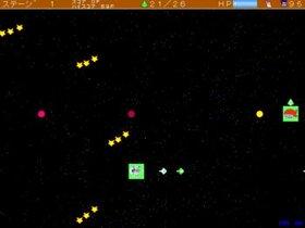 スターシューティング Game Screen Shot3