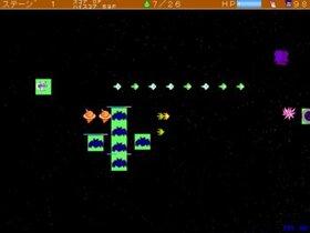 スターシューティング Game Screen Shot4