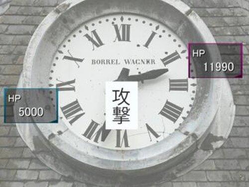 お気軽対戦カードバトル Game Screen Shot2