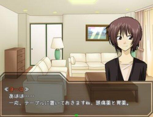 Renov@tion;World プロローグ版 Game Screen Shot3