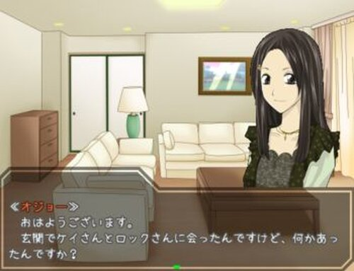 Renov@tion;World プロローグ版 Game Screen Shot4