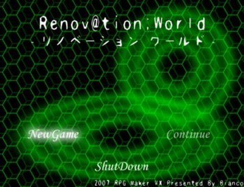 Renov@tion;World プロローグ版 Game Screen Shot5
