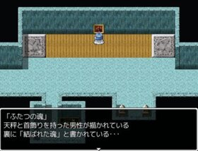 コルナロット Game Screen Shot5