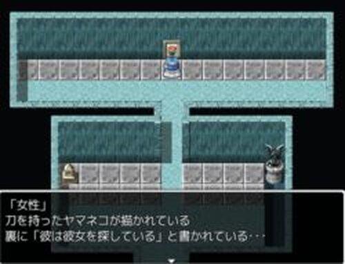コルナロット Game Screen Shots