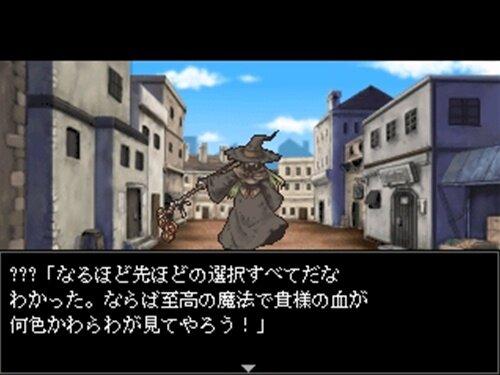 アンドレイア Game Screen Shot