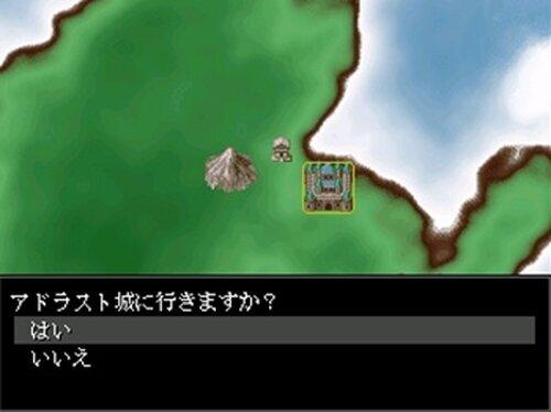 アンドレイア Game Screen Shot3