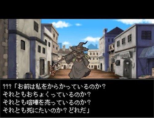 アンドレイア Game Screen Shots