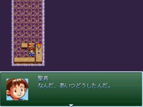 父鬼2.50 Game Screen Shot2