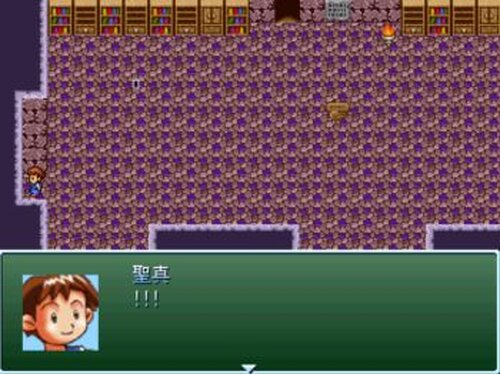 父鬼2.50 Game Screen Shot3