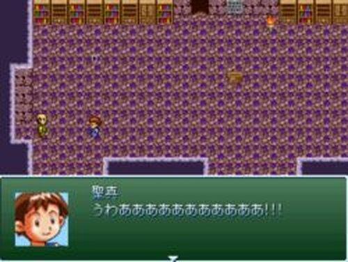 父鬼2.50 Game Screen Shots