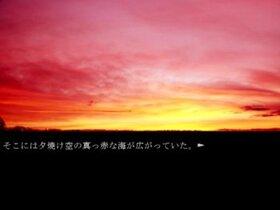 朝焼けのブルー Game Screen Shot3