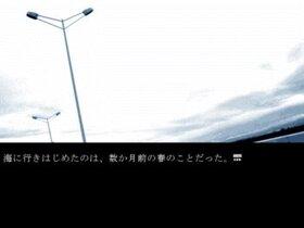 朝焼けのブルー Game Screen Shot4