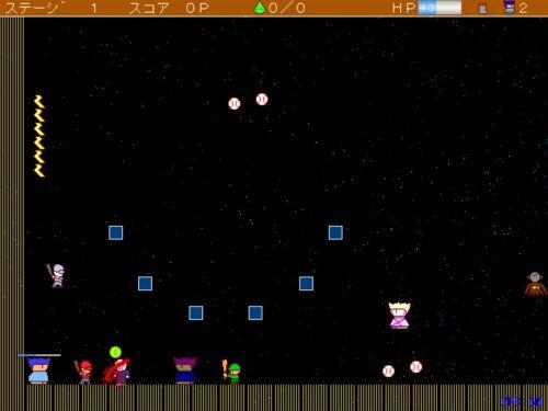 ヤシーユバトル Game Screen Shot1