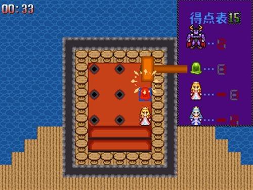 エクストラコレクション Game Screen Shot1