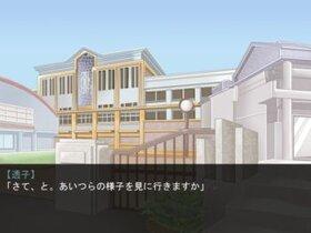 白い街 体験版 Game Screen Shot3