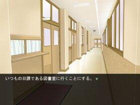 白い街 体験版 Game Screen Shot4