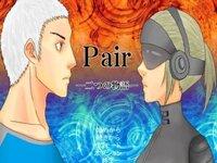 Pair ―二つの物語―