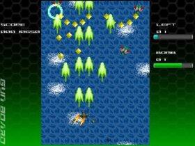 GUN BOARD(ガン・ボード) Game Screen Shot2