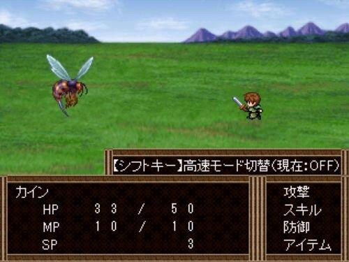 託人―たびびと― Game Screen Shot1