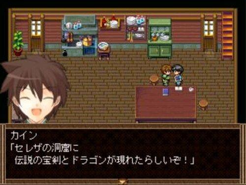 託人―たびびと― Game Screen Shot2