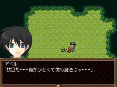 託人―たびびと― Game Screen Shot3
