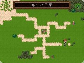 託人―たびびと― Game Screen Shot4