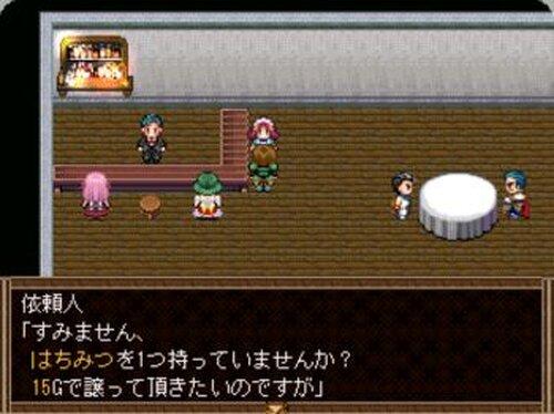 託人―たびびと― Game Screen Shot5