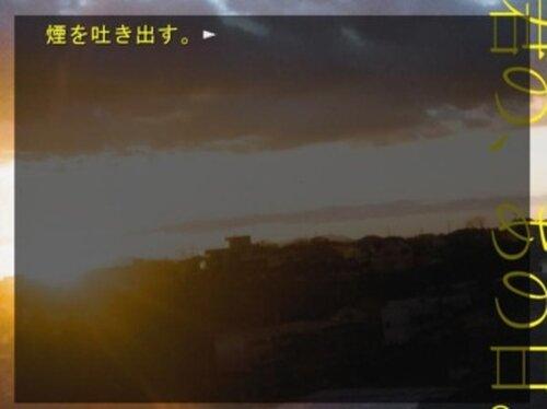 おせんちゆめめ Game Screen Shot3
