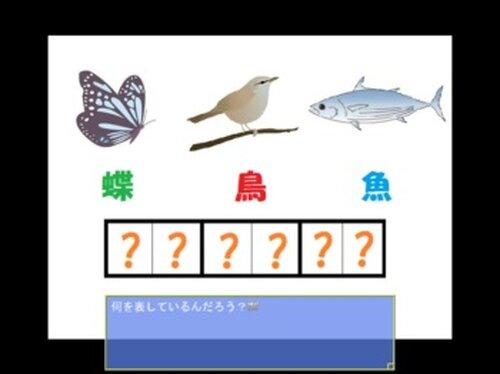 ESCAPE Game Screen Shot3