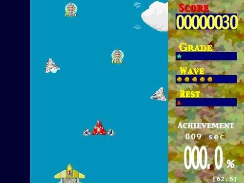 巨人戦機GIANTS リバイバル Game Screen Shot1
