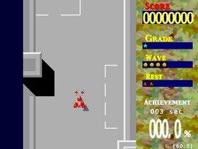 巨人戦機GIANTS リバイバル Game Screen Shot3