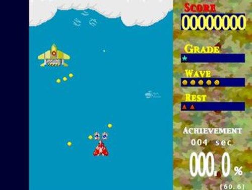 巨人戦機GIANTS リバイバル Game Screen Shots