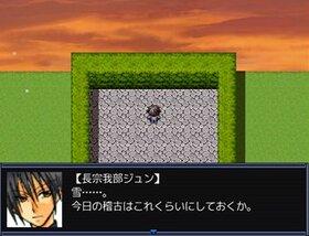 季ノ華ノ唄 Game Screen Shot3