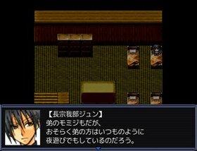季ノ華ノ唄 Game Screen Shot4