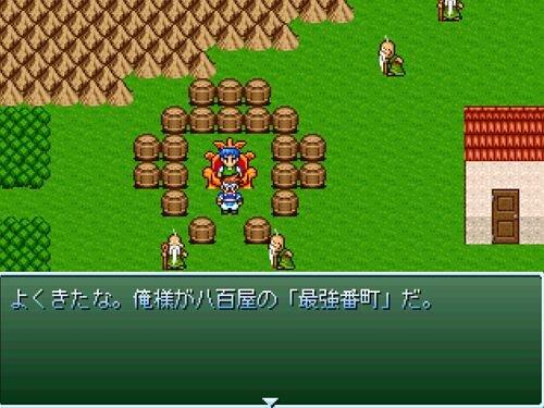 おつかい最強伝 Game Screen Shot1