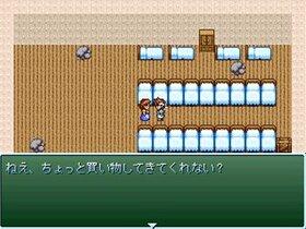 おつかい最強伝 Game Screen Shot2