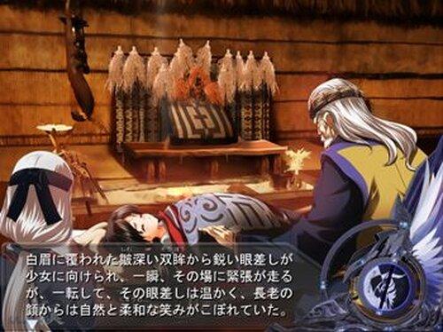 『その光その翼/アザトースの遺産~現代編~ 』体験版 Game Screen Shot2