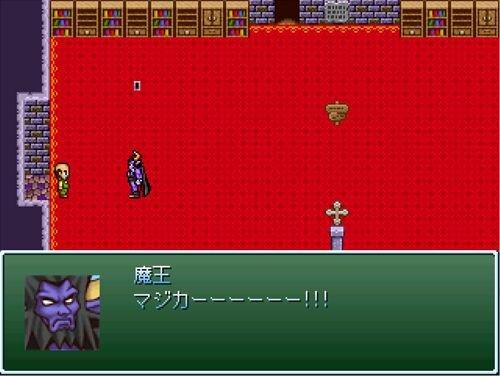 父鬼3.00 Game Screen Shot1