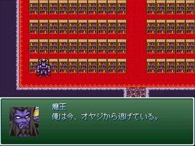 父鬼3.00 Game Screen Shot4