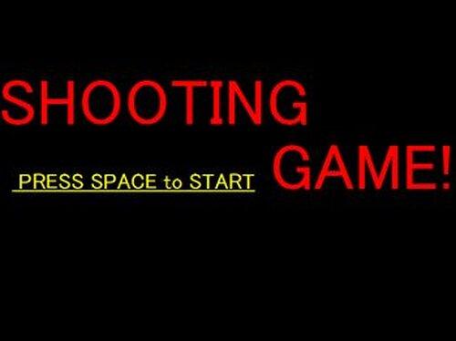 シューティングゲーム Game Screen Shot2