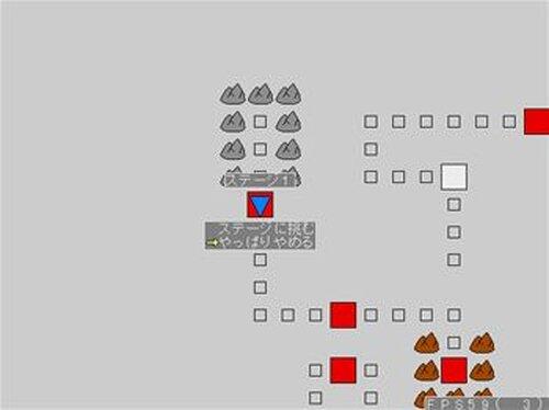 ブルーヤシーユワールド Game Screen Shot2