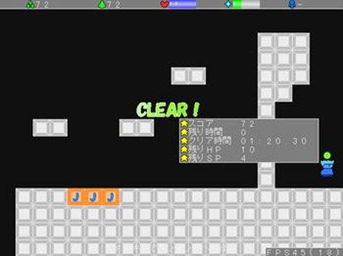 ブルーヤシーユワールド Game Screen Shot4