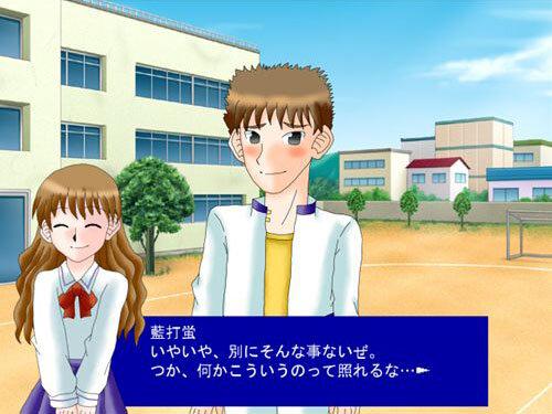 ふわふわ恋色物語 Game Screen Shot1