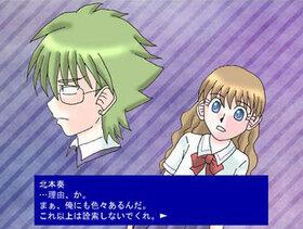 ふわふわ恋色物語 Game Screen Shot3