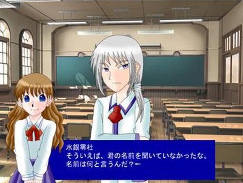 ふわふわ恋色物語 Game Screen Shot4