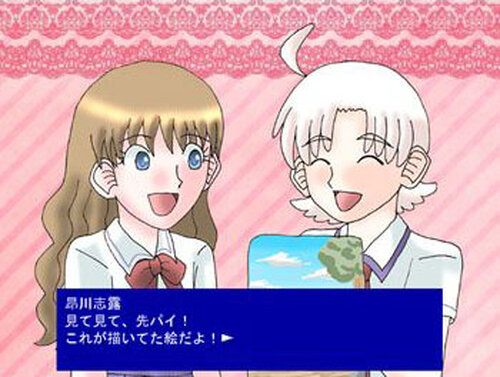ふわふわ恋色物語 Game Screen Shot5