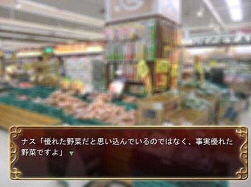 僕らのピーマン Game Screen Shot2