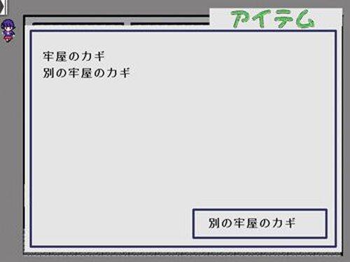エスケープフロムVRⅤ Game Screen Shot3