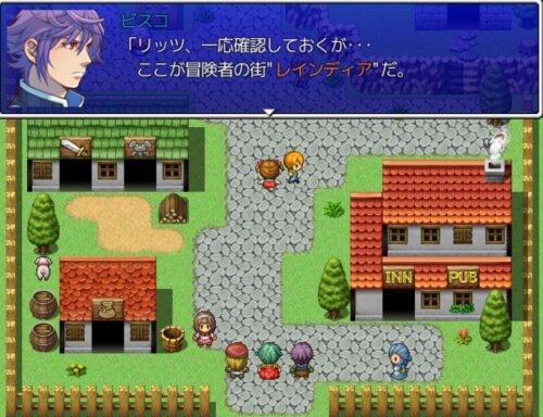 ブレイブ☆グレイブ Game Screen Shot