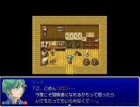 ブレイブ☆グレイブ Game Screen Shot3